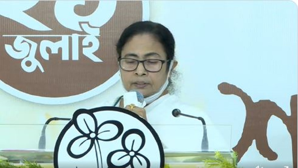TMC Martyrs' Day 2021 Live: