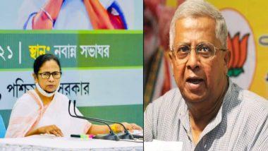 Tathagata Roy Slams Mamata Banerjee: 'মায়ের চেয়ে পিসির দরদ বেশি', ফের মমতাকে কটাক্ষ তথাগতর