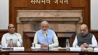 Modi Cabinet Expansion: বাংলা থেকে চারজন সহ বিজেপির মোট ৪৩ সাংসদ আজ মন্ত্রী হিসেবে শপথ নিচ্ছেন, জানুন তাঁদের নাম