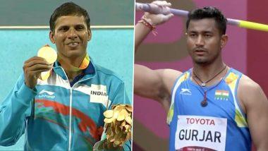 Devendra Jhajharia Wins Silver: প্যারালিম্পিক্সের জ্যাভলিনে রুপো জিতলেন ভারতের দেবেন্দ্র ঝাঝারিয়া, একই ইভেন্টে ব্রোঞ্জ জিতেছেন সুন্দর সিং
