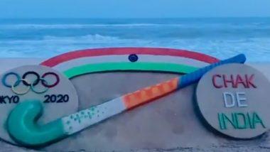 Tokyo Olympics 2020: হকির সাফল্যে পুরীর সমুদ্র তটে ফুটে উঠল 'চক দে ইন্ডিয়া', দেখুন ভিডিও