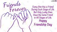 International Friendship Day 2021 Greetings: ফ্রেন্ডশিপ ডে উপলক্ষে আপনার প্রিয় বন্ধুকে WhatsApp মেসেজ, Telegram, Quotes এবং SMS-এ শেয়ার করুন এই শুভেচ্ছাপত্রগুলি