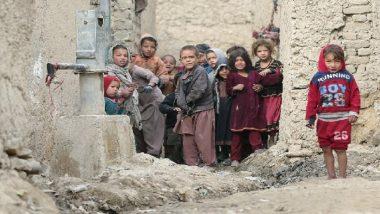 Afghanistan: ধুঁকছে শৈশব, আফগানিস্তানে ১ কোটি শিশুর অবস্থা ভয়বহ, বলছে ইউনিসেফের রিপোর্ট