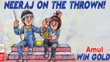 Amul Celebrates Neeraj Chopra's Win: সোনার ছেলে নীরজ চোপড়াকে আমূলের অভিনন্দন (দেখুন ছবি)