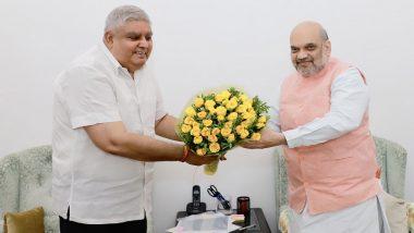 Jagdeep Dhankhar: অমিত শাহের সঙ্গে দেখা করলেন জহদীপ ধনখড়