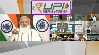 e-Rupi Inauguration: ডিজিটাল লেনদেনে বড় পদক্ষেপ, e-RUPI-র সূচনা করলেন প্রধানমন্ত্রী নরেন্দ্র মোদি