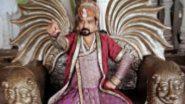 Jodha Akbar Actor's Leg Amputated: পা কাটা গেল 'যোধা আকবর' খ্যাত এই অভিনেতার