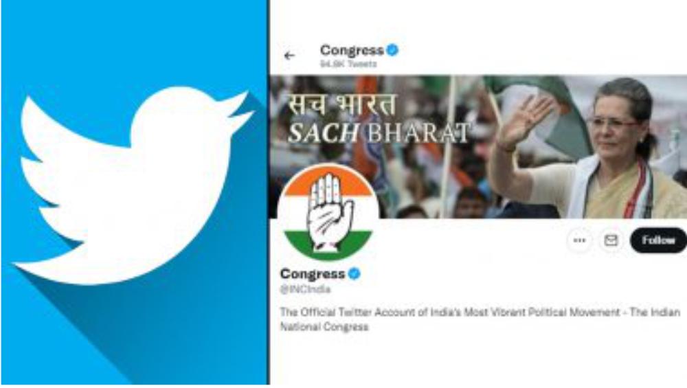 Congress Twitter Locked: রাহুলের পর কংগ্রেসের অফিশিয়াল হ্যান্ডল ও নেতাদের অ্যাকাউন্ট ব্লক করল টুইটার