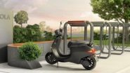 Ola Electric Scooter: কবে লঞ্চ হচ্ছে ওলার ইলেকট্রিক স্কুটার? কী জানাল সংস্থাটি