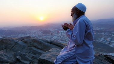 Muharram Moon Sighting 2021, Chand Raat Live News Updates: ভারত, ইরানে ইসলামিক নববর্ষের ঘোষণা আজ