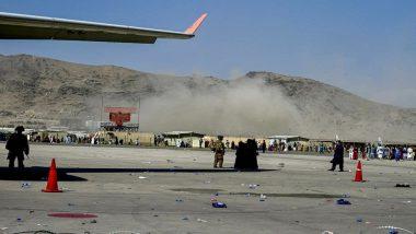 Kabul Blast: ভয়াবহ বিস্ফোরণ কাবুল বিমানবন্দরে, শিশু সহ মৃত্যু কমপক্ষে ১৩ জনের
