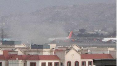 Kabul Blasts: পাকিস্তানে আইসিসের মুখ আবদুল্লাহ ফারুকিই কাবুল বিস্ফোরণের ষড়যন্ত্রকারী? নয়া তথ্যে জল্পনা
