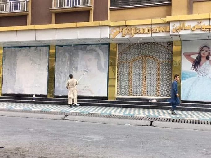 Taliban:তালিবান শাসনের প্রথম দিনে কাবুলের রাস্তায় মহিলাদের বিজ্ঞাপনে কী বদল এল