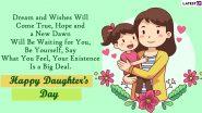 Daughters' Day 2021 Wishes: বিশ্ব কন্যা সন্তান দিবস উপলক্ষে পাঠিয়ে দিন এই শুভেচ্ছা বার্তাগুলি