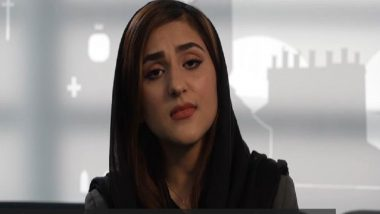 Afghanistan: আফগানিস্তান ছেড়ে পালানোর সময় সামনে দাঁড়ায় সশস্ত্র তালিবান, ভাবলে শিউরে উঠছেন তরুণী