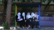 Afghanistan: আফগানিস্তানে খুলল স্কুল, ছাত্ররা হাজির হলেও, প্রবেশের অনুমতি নেই ছাত্রীদের