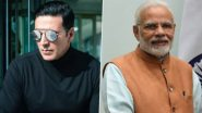 Akshay Kumar wishes On Narendra Modi's 71st Birthday: 'ঈশ্বরের কাছে আপনার সুস্থতা ও আনন্দ কামনা করি,' ৭১-তম জন্মদিনে মোদিকে শুভেচ্ছা অক্ষয়ের