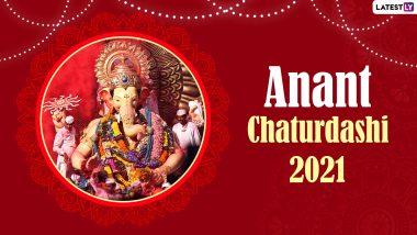Anant Chaturdashi 2021 Wishes: অনন্ত চতুর্দশীতে পূর্ণ হয় মনের ইচ্ছা, প্রিয়জনদের জানান শুভেচ্ছা