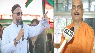 BJP: বিশ্বের 'তালিবানিকরণ' এবং 'ইসলামিকরণ' করতে চাইছেন ওবেইসি, অভিযোগ বিজেপি বিধায়কের