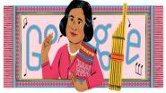 Bunpheng Faiphiuchai's 89th Birthday Google Doodle: থাই সংগীত শিল্পী বাংফাং ফাইফিওখাই-এর ৮৯-তম জন্মদিনে গুগলের ডুডল