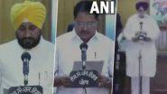 Charanjit Singh Channi Sworn-In As New Punjab CM: পাঞ্জাবের প্রথম দলিত মুখ্যমন্ত্রী, শপথ নিলেন চরণজিৎ সিং চন্নি