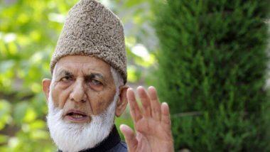 Syed Ali Shah Geelani Passes Away: প্রয়াত হুরিয়ত কনফারেন্স নেতা সৈয়দ আলি শাহ গিলানি