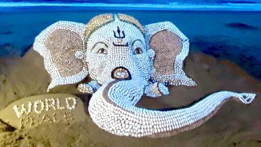 Ganesh Chaturthi 2021: গণেশ চতুর্থীতে পুরীর সমুদ্র ফুটে উঠল বিশাল গণেশ মূর্তি, সৌজন্যে সুদর্শন পট্টনায়েক