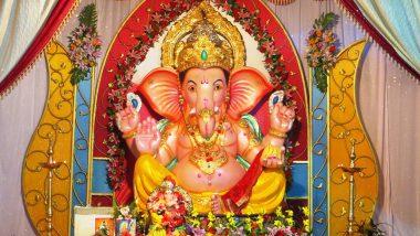Ganesh Visarjan 2021 Wishes & Messages: অনন্ত চতুর্দশীতে হোয়াটসঅ্যাপে পাঠান এইসব বার্তা