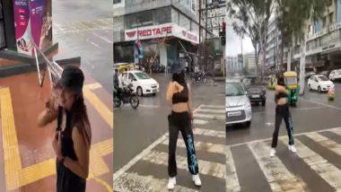 Viral Video: ইন্দোরে মাঝ রাস্তায় তরুণীর নাচ, ভাইরাল ভিডিয়ো দেখে চটল পুলিশ