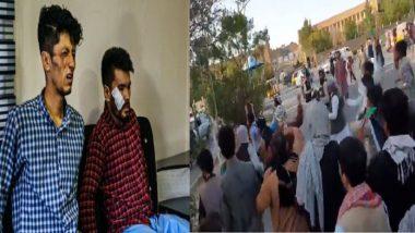 Taliban: লাথি, ঘুঁষি, থাপ্পড়, কাবুলের রাস্তা থেকে সাংবাদিককে তুলে নিয়ে নির্মম অত্যাচার তালিবানের