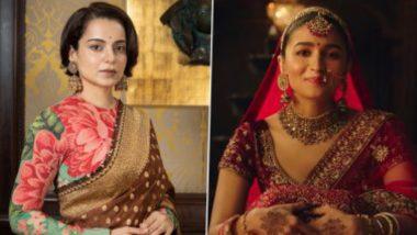Kangana Ranaut Targets Alia Bhatt: 'কন্যাদান' নিয়ে আলিয়াকে তোপ কঙ্গনার, কী বললেন অভিনেত্রী?