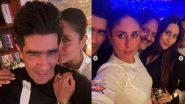 Kareena Kapoor Khan: করণ, করিশ্মা, মণীশদের সঙ্গে রাতভর পার্টি করিনার, দেখুন