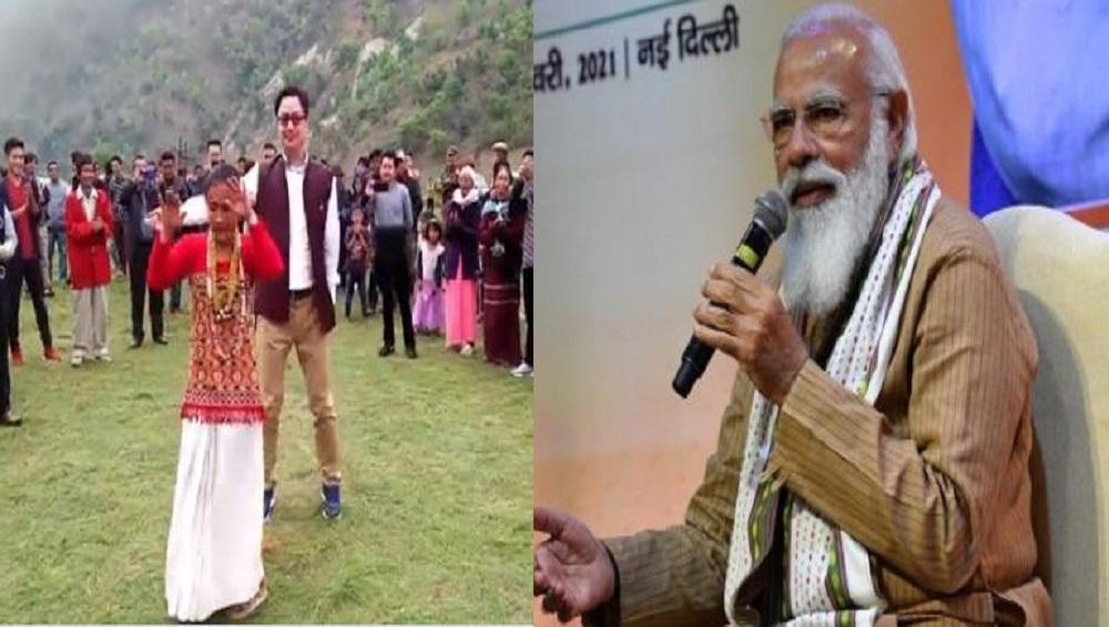 Kiren Rijiju: অরুণাচলে কিরণ রিজিজুর নাচ, তড়িঘড়ি ট্যুইট প্রধানমন্ত্রী মোদীর