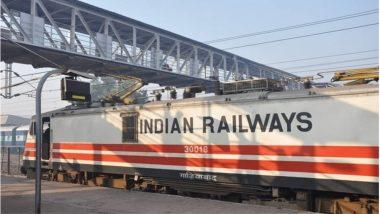 List of Trains Cancelled Due To Cyclone Gulab: ঘূর্ণিঝড় গুলাবের কারণে একাধিক ট্রেন বাতিল, কয়েকটির রুট পরিবর্তন