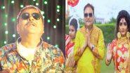 TMC leader Madan Mitra Raps: 'ভারত নিজের মেয়েকেই চায়', গান গাইছেন গ্লামারাস মদন মিত্র, দেখুন ভিডিও