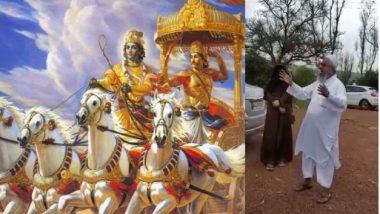 Muslim Man: মুসলিম ব্যক্তির গলায় মহাভারতের গান, ভাইরাল ভিডিয়ো