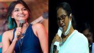 Manike Mage Hithe: 'মানিকে-মাগে-হিতে' এবার 'মা-মাটি-মানুষ হিতে', মমতা বন্দনায় মুখর মেদিনীপুরের বাবা-মেয়ে