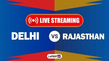 DC vs RR, IPL 2021 Live Cricket Streaming: কোথায়, কখন দেখবেন দিল্লি ক্যাপিটালস বনাম রাজস্থান রয়্যালস ম্যাচের সরাসরি সম্প্রচার