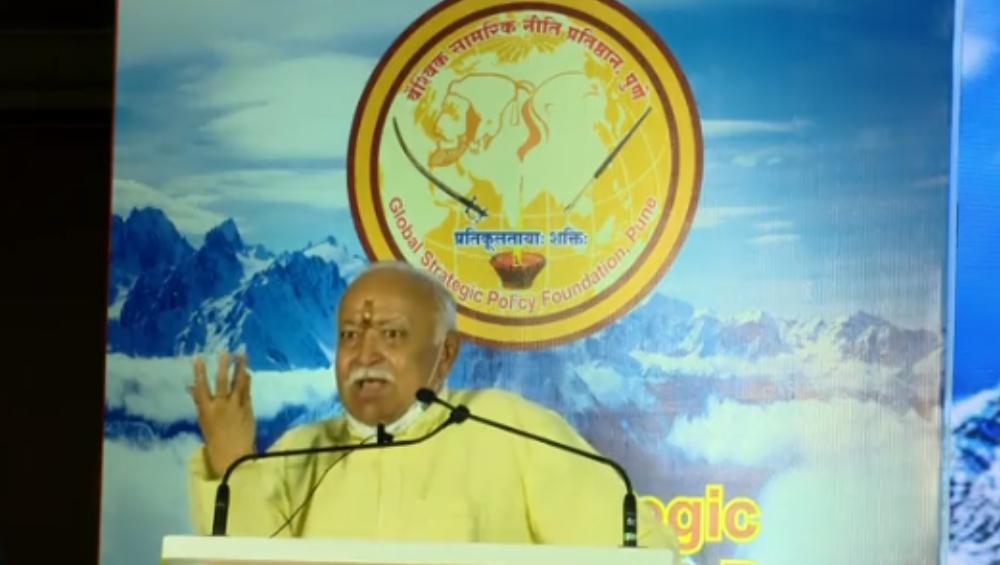RSS chief Mohan Bhagwat: 'প্রত্যেক ভারতীয়ই হিন্দু', কী বললেন মোহন ভাগবত? (দেখুন ভিডিও)