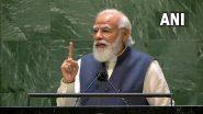 Narendra Modi's US Visit: 'আফগানিস্তানকে হাতিয়ার করে কোনও দেশ যেন ফায়দা না তোলে', পাকিস্তানকে কড়া বার্তা মোদীর