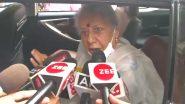 Punjab Congress Crisis: পঞ্জাবের পরবর্তী মুখ্যমন্ত্রী হতে অস্বীকার অম্বিকা সোনির