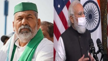 Narendra Modi's USA Visit: মোদীর মার্কিন সফরে বিক্ষোভ দেখান, প্রবাসী ভারতীয়দের আর্জি রাকেশ টিকায়েতের