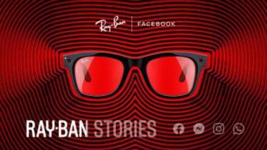 Facebook Launches 'Ray-Ban Stories' Smart Glasses: এবার পুজোয় বাজার মাতাবে Facebook-এর স্মার্ট চশমা 'Ray-Ban Stories', কত দাম জানেন?