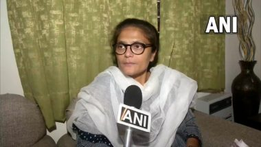 Sushmita Dev: সুস্মিতা দেবকে রাজ্যসভায় পাঠাচ্ছে তৃণমূল কংগ্রেস