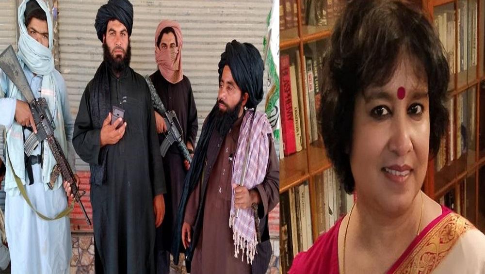 Taliban: আফগানিস্তানে সরকার গঠন করেছে একদল জঙ্গি, তসলিমার কড়া আক্রমণ