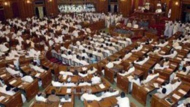 Tamil Nadu Assembly Passes Anti-CAA Resolution: তামিলনাড়ু বিধানসভায় পাস সংশোধিত নাগরিকত্ব আইন বিরোধী প্রস্তাব