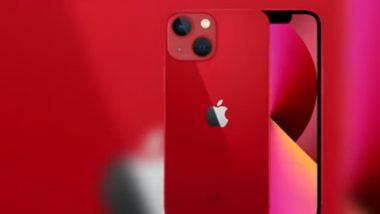Apple Introduced Much-Awaited iPhone 13 series: পুজোর আগে সুখবর, বাজারে এল অ্যাপলের নিউ জেনারেশন iPhone 13 series, দাম কত জানেন?