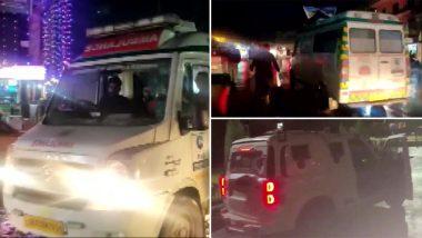 Kulgam Terrorists Attack: কাশ্মীরের কুলগামে শ্রমিকদের লক্ষ্য করে নির্বিচারে গুলি জঙ্গিদের, মৃত ২