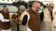 Amit Shah's Kashmir Visits: নিরাপত্তা পরিস্থিতি খতিয়ে দেখতে তিনদিনের সফরে জম্মু ও কাশ্মীরে স্বরাষ্ট্রমন্ত্রী অমিত শাহ