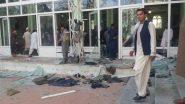 Afghanistan: জুম্মার নামাজের সময় ভয়াবহ বিস্ফোরণ আফগানিস্তানে, ৩ বারের ঝটকায় কান্দাহারে মৃত বহু